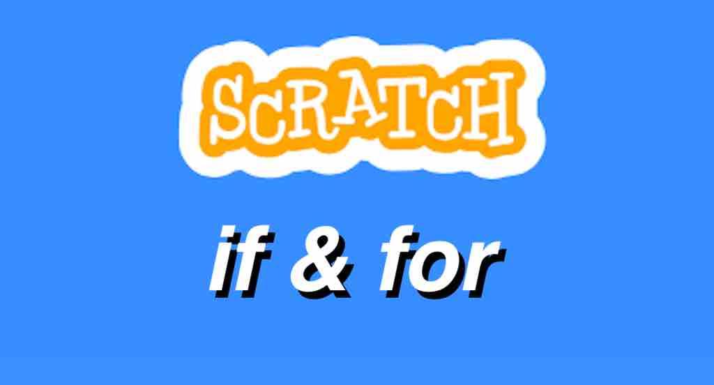 【SCRATCH】もし(if) と ずっと(for) の簡単な使い方!