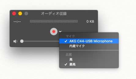 Macでの設定方法