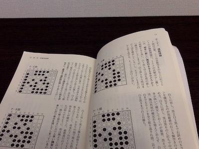 現代オセロの最新理論は序盤から偶数理論のおさらいというレベル
