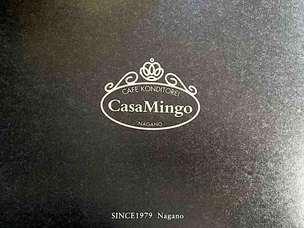【家族の記念日に!】最高級宅配ケーキ カサミンゴーのレビュー